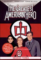 The Greatest American Hero Season 3 movie